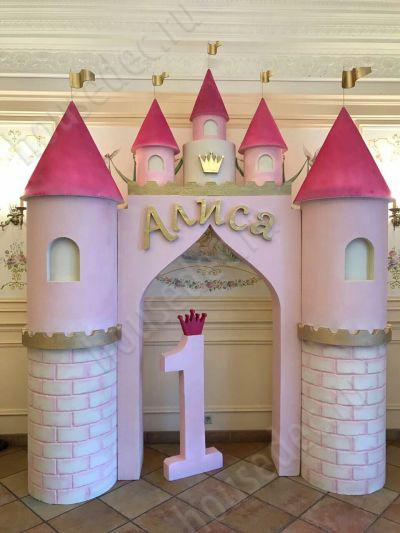 Замок из пенопласта с защитным покрытием