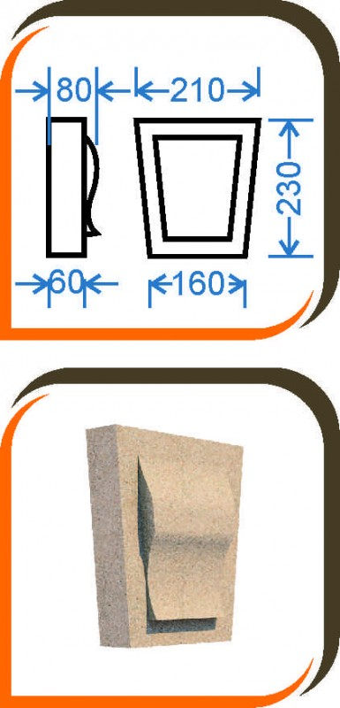 Замковый камень-005